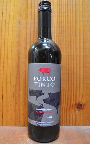 ポルコ ティント 2014 ソグラペ社 肉食系ワイン ポルトガル 赤ワイン 750ml DOC アレンテージョ (豚肉に合うワイン) (ポークに合うワイン)【wineuki_POR】