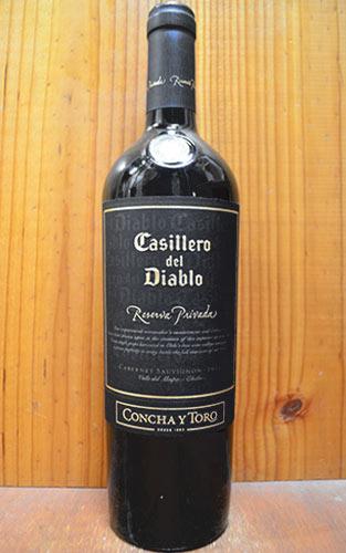カッシェロ デル ディアブロ レセルバ プリバダ カベルネ ソーヴィニヨン 2015 コンチャ イ トロ 赤ワイン 750mlCasillero del Diablo Reserva Privada Cabernet Sauvignon [2015] Concha y Toro