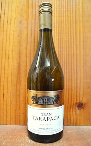グラン タラパカ シャルドネ 2016 ヴィーニャ サン ペドロ タラパカ 白ワイン 辛口 750ml チリ カサブランカ ヴァレーGran Tarapaca Chardonnay [2016] Valle de Casablanca