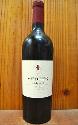 """ヴェリテ ル デジール 2010 正規 アメリカ カリフォルニア 赤ワイン 辛口 フルボディ 750mlVERITE """"LE DESIR"""" [2010] Sonoma County ALC 14.5%"""