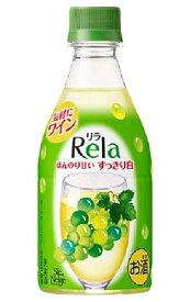 サントネージュ リラ 白ワイン 320ml 8%S'te Neige Rela Blanc 320ml 8%