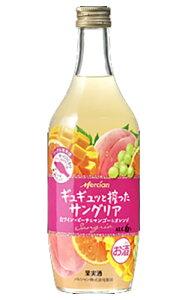 ギュギュッと搾ったサングリア 白ワイン ピーチ&マンゴー&オレンジ 500ml アルコール6%