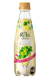 サントネージュ リラ スパークリング 白 ペットボトル 350ml 7%S'te Neige Rela Sparkling 350ml 7%