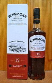【箱入】ボウモア 15年 ダーケスト アイラ シングル モルト スコッチ ウイスキー 700ml 43% ハードリカーBOWMORE AGE 15 YEARS DARKEST ISLAY SINGLE MALT WHISKY 700ml 43%