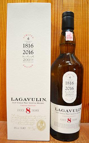 【並行 箱付】ラガヴーリン 8年 200周年記念ボトル アイラ シングル モルト スコッチ ウイスキー リミテッド エディション ハードリカー 700mlLAGAVULIN AGED 8 YEARS 200TH ANNIVERSARY ISLAY SINGLE MALT SCOTCH WHISKY LIMITED EDITION
