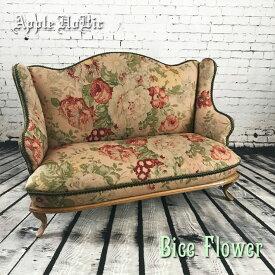 ドール チェア【Bice Flower・ビーチェ フラワー】ブライス サイズ 1/6 ドール用 二人掛けソファ 椅子