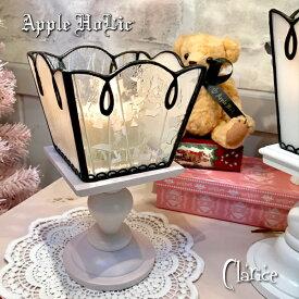 グラス キャンドル スタンド【Clarice・クラリーチェ】クリスマス ガラス LEDライト