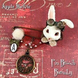 ピンブローチ【White Rabbit Burnaby ・白ウサギ バーナビー】ハンドメイド アクセサリー 雑貨 うさぎ ハットピン ブローチ
