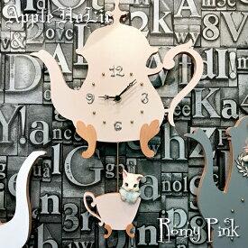 ウォールクロック【Romy Pink Clock・ロミー ピンク】振り子時計 インテリア 雑貨 ねこ