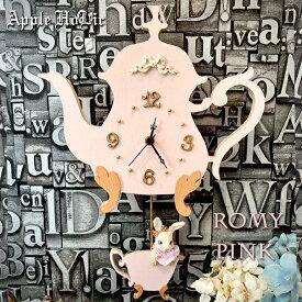 ウォールクロック【Romy Pink Clock・ロミー ピンク】振り子時計 インテリア 雑貨 白うさぎ