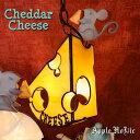 ペンダントライト 【Cheddar・チェダー】 LED対応 チーズ ステンドグラス ランプ ねずみ