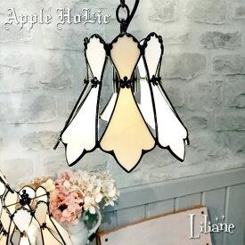 ペンダントライト 【Liliane・リリアーヌ】 LED対応 フラワー ステンドグラス ランプ