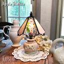 テーブルランプ【Kristin・クリスティン】LED対応 ロマンチック 置き型照明 ステンドグラス ランプ