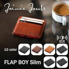 薄い 財布 二つ折り メンズ( Jaimie Jacobs ) Flap Boy Slim スキミング防止 本革イタリアンレザー ブランド コンパクト財布 ミニ財布 小さい財布 RFID 革 レザー セカンドウォレット 休日 二つ目 ミニマル