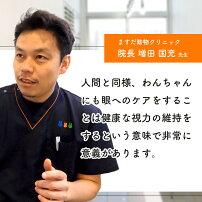 【メール便・送料無料】【半額クーポンキャンペーン】犬用の目のサプリブルーベリールテインペットサプリ犬用アイケアサプリ<1袋60粒入り>