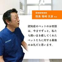 【メール便・送料無料】【半額クーポンキャンペーン】ペットサプリ犬用認知症ケアケアサプリ<1袋60粒入り>