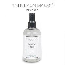 THE LAUNDRESS(ザ ランドレス) FABRIC FRESH(ファブリック フレッシュ) Classic クラシックの香り 250ml