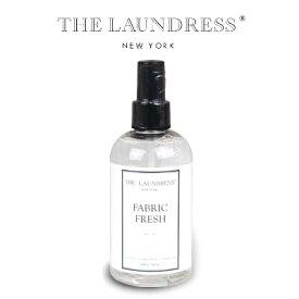 THE LAUNDRESS(ザ ランドレス) FABRIC FRESH(ファブリック フレッシュ) Lady レディーの香り 250ml