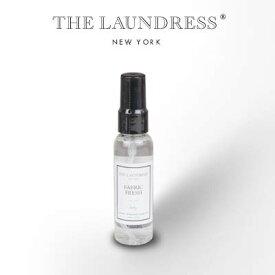 THE LAUNDRESS(ザ ランドレス) FABRIC FRESH(ファブリック フレッシュ) Baby ベビーの香り 60ml