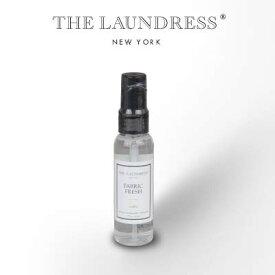 THE LAUNDRESS(ザ ランドレス) FABRIC FRESH(ファブリック フレッシュ) Cedar シダーの香り 60ml