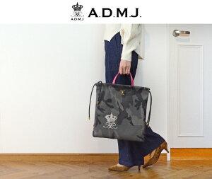 ADMJエーディーエムジェイカモフラージュ柄フラットバッグ18WS01015