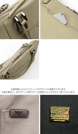 濱野皮革工藝HAMANO(ハマノ)ニューアルディートート19-67292