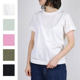 【メール便全国送料無料】homspun(ホームスパン) 天竺半袖Tシャツ カットソー 6271