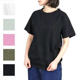 【メール便全国送料無料】homspun(ホームスパン)天竺半袖Tシャツ S(レディースXLサイズ)M(メンズサイズ) 6272