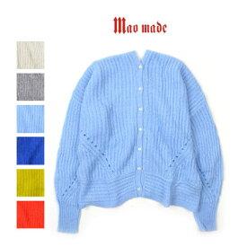 mao made (マオメイド) 1/15 ALPACA アルパカ混カーディガン 83159