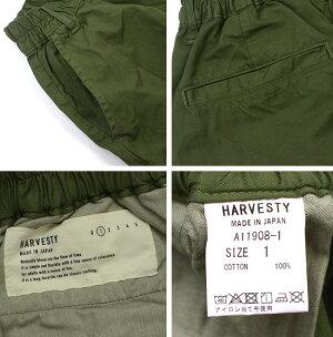 HARVESTY(ハーベスティ)CIRCUSCARGOPANTSサーカスカーゴパンツA11908
