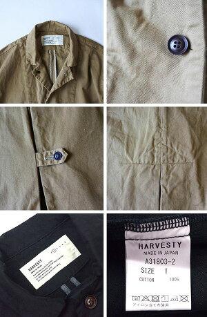 HARVESTYハーベスティOVERCOATオーバーコートA31803