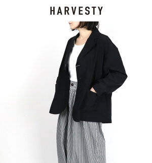 HARVESTY(ハーベスティ)ソロテックスオーバージャケットA32002