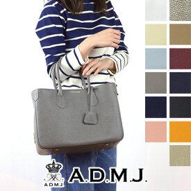 ADMJ エーディーエムジェイ ハイドシュリンクマザートートバッグ ACS01058 ACS01158