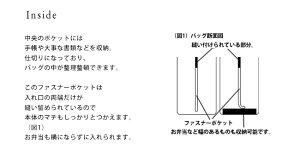 ADMJエーディーエムジェイCROCODILEEMBOSSINGBASICTOTEBAGクロコ型押し32cmTOTEBAGACS01071