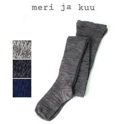 meri ja kuu(メリヤクー) ツリーの温もり = 日本の旅 = シルクコットンタイツ MJ-18356【tohoku】