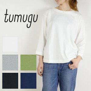 tumugu(ツムグ)コモ天竺ロンTTC16305