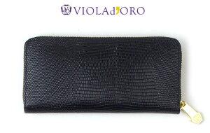 VIOLAd'ORO(ヴィオラドーロ)PORTA(ポルタ)ラウンドファスナーウォレットV-5038