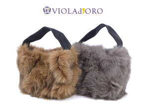 VIOLAd'ORO(ヴィオラドーロ)VOLPEヴォルペファーバッグV-8267