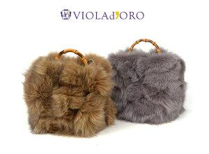 VIOLAd'ORO(ヴィオラドーロ)VOLPEヴォルペファーバッグV-8268