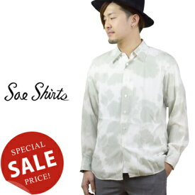 ソーイシャツ soe shirts ムラ染めブロードクロスロングスリーブレギュラーカラーシャツ UNLEVEL DYEING BROAD CLOTH L/S REGULAR COLLAR 2161-81-021