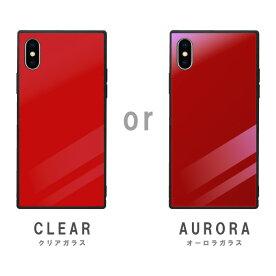 送料無料名入れネームオーダーオリジナルiPhoneケーススマホケースカバー耐衝撃四角スクエアガラス強化ガラスギフトプレゼントSEiPhone1111ProMaxXXSXR66S786Plus6SPlus7Plus8PlusGalaxyS9S9+Plusおしゃれかわいいかっこいい