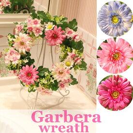 ガーベラ リース 壁掛け 造花 可愛い 選べる3色 ガーベラ 造花 リース