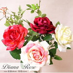 【造花】【ダイアナローズ】【薔薇】【アートフラワー】【4色よりお選び下さい】