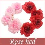 肉厚ローズヘッド満開綺麗大きいハンドメイドパーツ造花薔薇11cm選べる2色赤ピンク