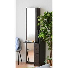 ドレッサー 化粧台 鏡台 どれっさー 幅60cm 姿見 木製 モダン風 ダークブラウン