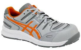 アシックス 安全靴 asics FCP103 ウィンジョブ 限定色