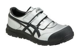 アシックス 安全靴 asics CP301 ウィンジョブ 数量限定