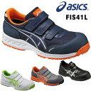 Asi_fis41l_thumb