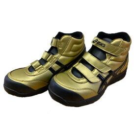 アシックス 安全靴 asics FCP302 ウィンジョブ店舗販売限定品