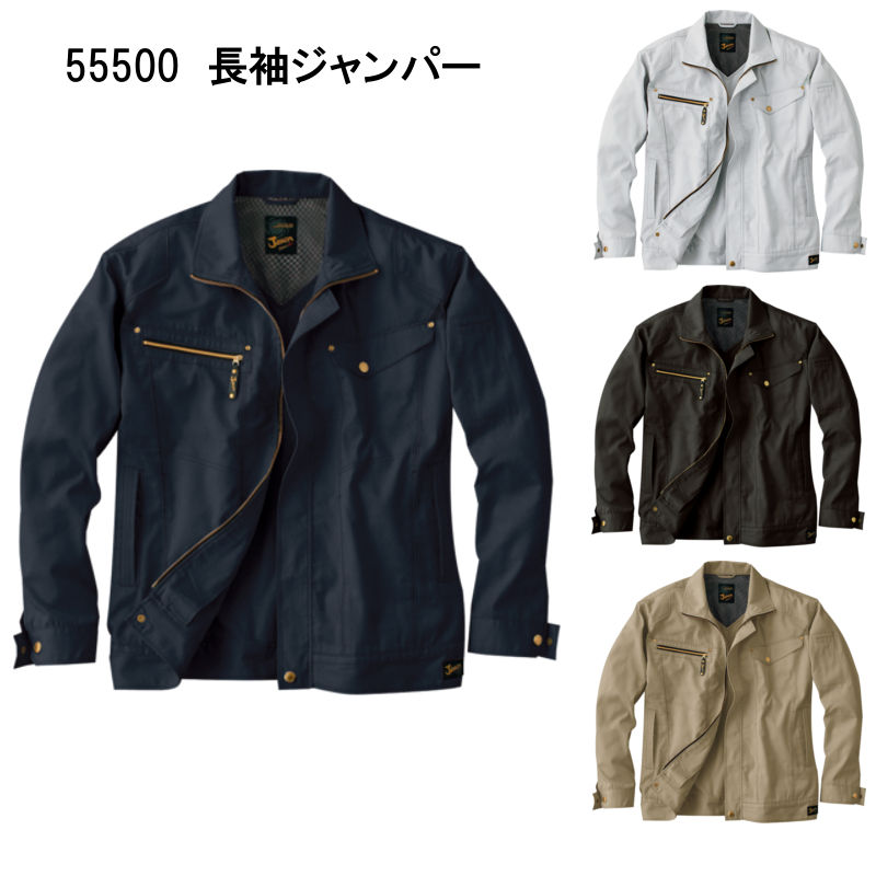 workshop TAMAI: Jawin working clothes thing 55500 long sleeves